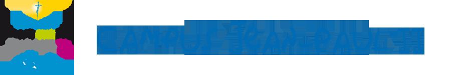 logo-aejp2-v2013